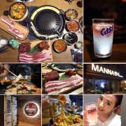 板橋。食 >> MANNA 만나 韓式烤肉專門店 ♥︎ 大口啖肉配夢幻漸層燒酒 ♥︎ 讓人直呼:馬西搜唷~的好味道!!