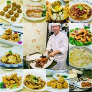 【小虎吃貨團】【台中美食】名粵軒港式飲茶餐廳