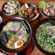 豐原好吃鹿兒島拉麵。一凜拉麵。販賣機點餐、絞碎大骨融入湯頭富含膠質。百分百日本原汁原味重現九州拉麵美味