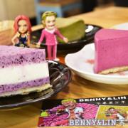 [台中西區美食]草悟道老屋建築,莓果類的乳酪蛋糕一定要試試 -- 傘甘甜點工坊-台中草悟道店(台中美食推薦、台中甜點推薦、台中下午茶選擇、台中乳酪蛋糕、台中草悟道甜點)