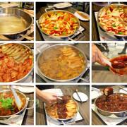 黃記煌三汁燜鍋:不加一滴水,集肉汁、菜汁、醬汁於一燜鍋(台北市信義區ATT 4 FUN) & 桃園區二號店,將在3月25日開幕