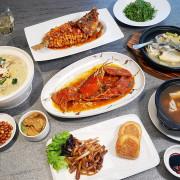 莆田-台中情人節套餐,除了超大隻龍蝦還有多道新加坡經典菜色,開文好康免費送,用餐出示立刻享優惠,情人節來這邊就對了