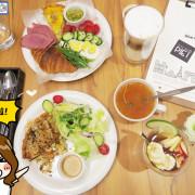 松江南京-GIVE ME PIE法式鹹派好好味,偷閒早午餐.甜點下午茶/免費wif.充電插座,完整菜單menu