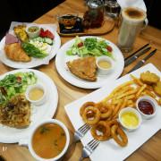 【台北早午餐。Give Me Pie】強打美味法式鹹派,松江南京站巷弄溫馨質感咖啡廳