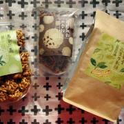 《網路購物》嚴選優質小農商家 奧丁丁市集,首創台灣鮮奶及水果地圖,土生土長系列商品,在家就可以輕鬆享受全台灣的好滋味