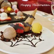 【台南美食】Häagen-Dazs 哈根達斯(台南新天地店)-萬聖節限定冰淇淋 買一送一優惠