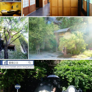【台中大里旅遊】日式風情春不荖按摩.龍貓車站.顛覆傳統的菩薩寺