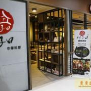 【台北/萬華】老皮嫩肉、冰梅山藥、麻油百菇雞湯料好實在✰村子口中華料理✰賣場吃川菜,吃飽再逛吧