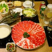 信義安和特色火鍋推薦-品湯。白色麻辣鍋專賣店
