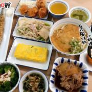 """高雄左營《左營高鐵食堂》日本最大連鎖庶民食堂""""Maido Ookini食堂""""高雄也吃的到!!超過40種家庭味的料理"""