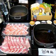 【肉魂 鑄鐵料理】引進正統『關西式壽喜燒』讓你免飛日本即可享受,台中美食餐廳的新潮流吃法,你跟上了嗎?
