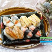 【全台】全家2019/03新商品-海鮮炙燒握壽司