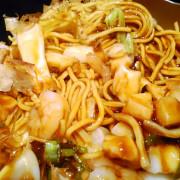 (捷運板南線南港站周邊美食)「三田製麵所」Global Mall 南港車站店 --- 「海鮮石鍋炒麵飯」 + 「雞唐揚」