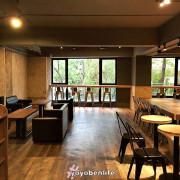 【高雄】LOUISA路易莎咖啡 小港店 - 悠閒輕食下午茶新去處