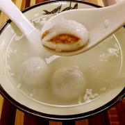 【台中食記】御品元-內餡飽滿的手工湯圓(元宵)