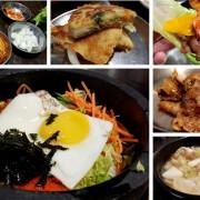 高雄三民食尚玩家推薦超人氣韓式料理吃到飽~韓式料理‧槿韓食堂 무궁화 한국 요리