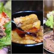 【高雄吃到飽推薦】韓式料理 槿韓食堂 高雄火車站附近餐廳 聚餐首選