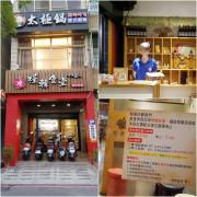 「飽食⁂高雄三民」槿韓食堂 韓式料理吃到飽,你能想到的經典韓式菜色這裡都有,CP值真的Hen高!