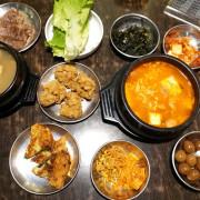 ★高雄三民★【槿韓食堂】各式韓國料理滿滿一桌吃到飽/食尚玩家推薦。
