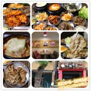 高雄美食-槿韓食堂 高CP韓式烤肉丨豆腐鍋 現點現做韓式料理人氣吃到飽餐廳
