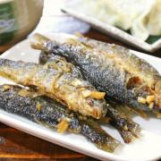 ♫就算常來南庄,也不一定會吃過的三美食!南江休閒農業區+民宿:宜家園