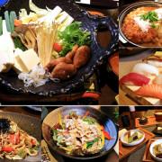 【高雄】藍屋日式料理‧套餐多樣化,餐點精緻份量多 服務勤快CP值高的日料店