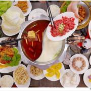 台北也能吃到溫體牛!15道菜整桌擺滿滿,還附飲料甜點,每人只要350元~