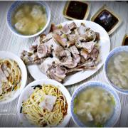【屏東‧里港】里港文富餛飩豬腳‧滷的、烤的、炸的豬腳吃膩了嗎?!來點不同的水煮豬腳唄