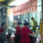 高雄鹽埕~下一鍋水煎包~在地銅板小吃~排隊美食~飄香40年老店~