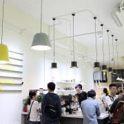 台北/中山 Partik Coffee & Roaster 一位出色咖啡師的夢想王國(近南京復興站、遼寧街)