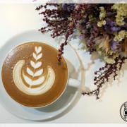 美食。餐廳│ 台北中山區 南京復興捷運站 Partik Coffee & Roaster 南京復興/早午餐/咖啡 給我一杯紓壓的咖啡吧!❤跟著Livia享受人生❤