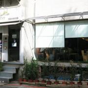 2016-11-19 台北餐廳~Mianto 艾果豐 (大安森林公園/蔬食)