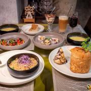 【台北美食】「艾果豐」以友善動物生命為宗旨的純素食餐廳,超越蔬食概念的跨國界美味料理(寵物友善餐廳)