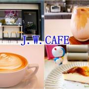 台中南屯區J.W. CAFÉ~拿鐵可依照牛奶比例調整容量,店面小巧溫馨、座位不多