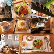 【台中南屯】「偽單身的美好食光.角食輕旅行Traveling Toast(麵包輕食料理/現做吐司/公益路二段美食)」