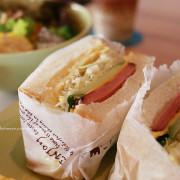 【台中南屯】角食輕旅行-早午餐有春陽高山野菜.自家製7種益生菌優格.還有日本產星野天然酵母麵包種和鳥越製粉加自家培養酵母菌費時製成的三種特色吐司可選購喔!