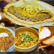台中北區 早安公雞篤行店,不讓烏冬大師和泡菜姨的合作專美於前,美式、台式大雞排咖哩飯更挑戰愛吃肉的你