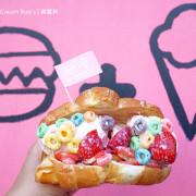 《台中♥食記》Ice Cream Buns 漢堡冰淇淋。IG打卡必備少女心甜點,夢幻長相好美又好吃,台中低調隱藏版又一發!