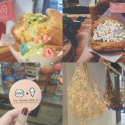 【台中美食】Ice Cream Buns漢堡冰淇淋∞獨角獸都吃這個漢堡