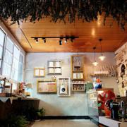 【台中北區】蒔嚐しばしば-乾燥花藝.輕食茶飲甜點.手作商品雜貨老傢私.店貓糖糖和隊長.好好拍的空間.IG牆.充滿乾燥花和植物的老屋咖啡館