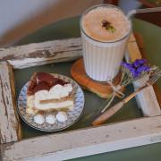 【台中甜點】蒔嚐 しばしば|台中美食|輕食茶飲|手作課程|乾燥花藝|