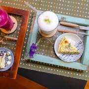 台中下午茶|蒔嚐 しばしば|老屋文青咖啡館:乾燥花藝、手作課程 、輕食茶飲、選物店 - 緹雅瑪 美食旅遊趣