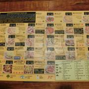 【台中西區異國料理推薦】搖滾披薩價位,菜單大公開!讓年青朋友為之瘋狂ㄟ搖滾披薩!台中西區美食小吃旅遊景點推薦!