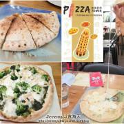 [食記][新北市][新店區] Pizza Tower 披薩斜塔