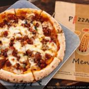 [新店美食] 魔法比薩專家「披薩斜塔 Pizza Tower」口味創意多樣化!#大坪林站 #體驗券