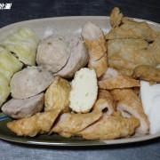 《捷運南京復興站關東煮美食》磚瓦臺  自製貢丸、高麗菜捲、燙青菜、蔬菜高湯  天然手作好味道