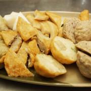 【和食】台北中山 磚瓦臺關東煮 南京復興關東煮美食 手作貢丸大顆鮮甜好吃!