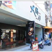 大間町丼和食屋(台中精誠店)日式料理百元丼飯,味噌湯、冷飲、小菜通通免費隨你吃到飽,高CP值免服務費