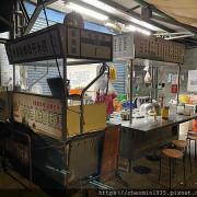 新北市板橋區-板橋祖傳筒仔米糕