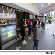 台北市-公館站-山丼